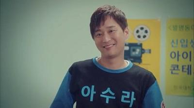 Go Back Couple Korean Drama – Heo Jung Min | Kdrama Kisses