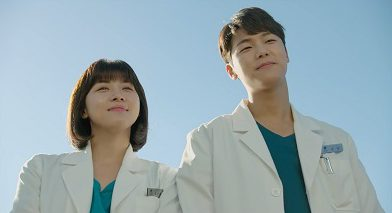 Hospital Ship Korean Drama - Kang Min Hyuk and Ha Ji Won