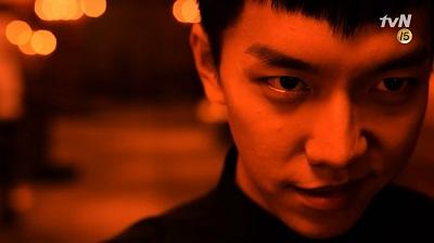 Dramatic character introductions in first trailers for korean hwayugi korean drama lee seung gi stopboris Choice Image