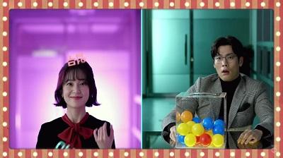 Jugglers Korean Drama - Daniel Choi and Baek Jin Hee