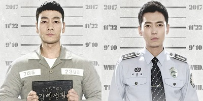 Smart Prison Living (Prison Playbook) Korean Drama - Park Hae Soo and Jung Kyung Ho