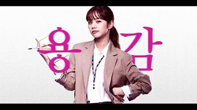 Two Cops Korean Drama - Hyeri