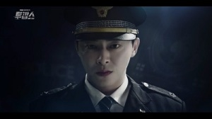 Two Cops Korean Drama - Jo Jung Suk