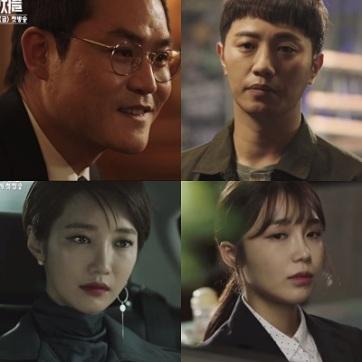 Untouchable Korean Drama - Jin Goo, Kim Sung Kyun, Jung Eun Ji, Go Jun Hee