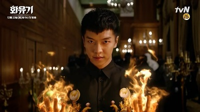 Hwayugi Korean Drama - Lee Seung Gi