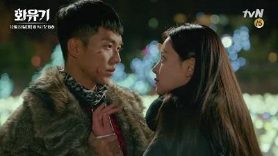 Hwayugi Korean Drama - Lee Seung Gi and Oh Yeon Seo