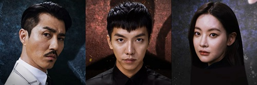Hwayugi Korean Drama - Lee Seung Gi, Oh Yeon Seo, Cha Seung Won