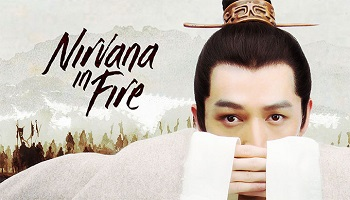 Nirvana in Fire Chinese Drama