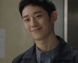 Pretty Noona Who Buys Me Food Korean Drama - Jung Hae In