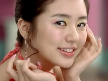 Love Like a Person Korean Drama - Yoon Eun Hye