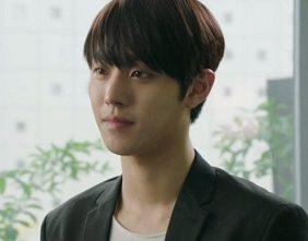 Love Alarm Korean Drama - Ahn Hyo Seop
