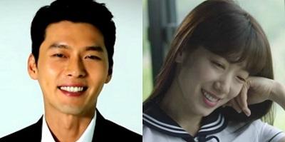 Fox Star Bride Korean Drama - Hyun Bin and Park Shin Hye