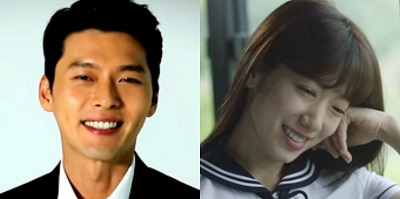 Fox Star Bride Korean Drama - Hyun Bin and Park Shin Hye