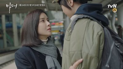 Mother Korean Drama - Lee Bo Young and Heo Yool
