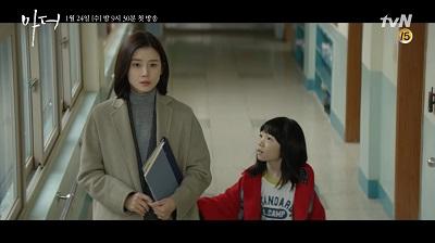Heartbreaking 5 Minute Preview Trailer Released for Korean Drama
