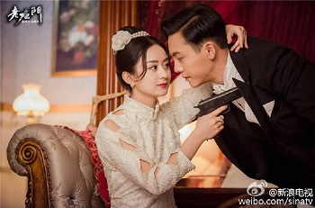 The Mystic Nine Chinese Drama - William Chan and Zhao Li Ying
