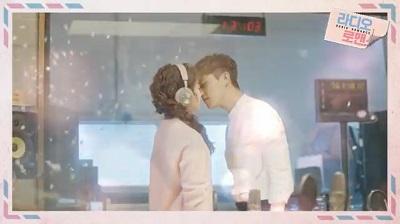 Radio Romance Korean Drama - Yoon Doo Joon and Kim So Hyun