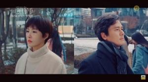 Should We Kiss First Korean Drama - Kam Woo Sung and Kim Sun Ah