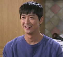 Handsome Guy and Jung Eum Korean Drama - Nam Goong Min