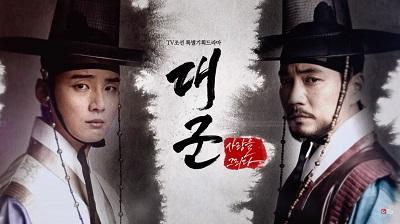 Grand Prince Korean Drama - Yoon Shi Yoon and Joo Sang Wook