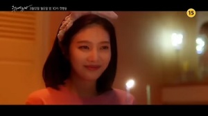Great Seducer Korean Drama - Joy