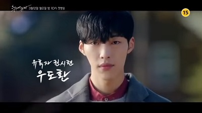 Great Seducer Korean Drama - Woo Do Hwan