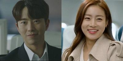Gyeryong Fairy Tale Korean Drama - Yoon Hyun Min and Kang So Ra