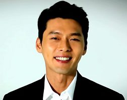 Memories of the Alhambra Korean Drama - Hyun Bin