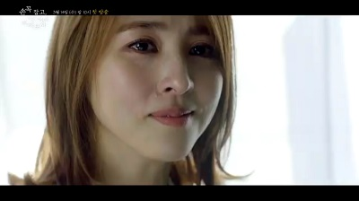 Let's Hold Hands and Watch the Sunset Korean Drama - Han Hye Jin