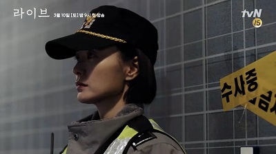 Live Korean Drama - Jung Yu Mi