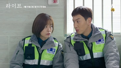 Live Korean Drama - Lee Kwang Soo and Jung Yu Mi