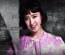 Mr. Sunshine Korean Drama - Kim Min Jung