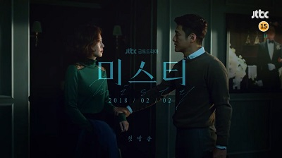 Misty Korean Drama - Ji Jin Hee and Kim Nam Joo
