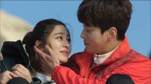 Money Flower Korean Drama - Jang Seung Jo and Park Se Young