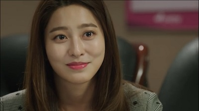 Money Flower Korean Drama - Park Se Young