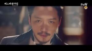 Mr. Sunshine Korean Drama - Byun Yo Han