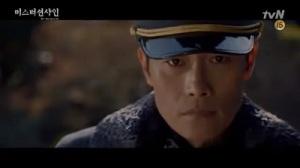 Mr. Sunshine Korean Drama - Lee Byung Hun