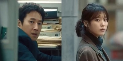 My Ahjussi Korean Drama - Lee Seon Kyun and IU