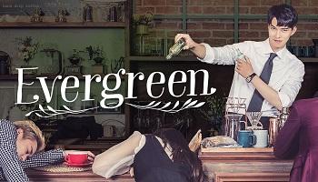 That Man Oh Soo (Evergreen) Korean Drama - Lee Jong Hyun