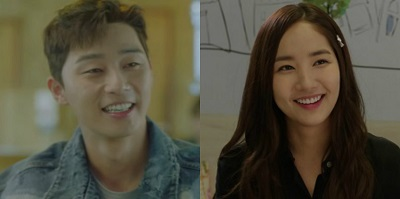 Why Secretary Kim Korean Drama - Park Seo Joon and Park Min Young