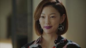 Hwayugi (A Korean Odyssey) Korean Drama - Lee El