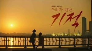 Miracle That We Met Korean Drama - Kim Myung Min