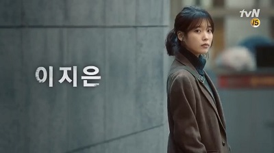 My Ahjussi Korean Drama - IU