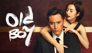 Old Boy Chinese Drama - Liu Ye and Ariel Lin