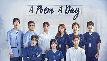 A Poem a Day (You Who Forgot Poetry) Korean Drama - Lee Yu Bi, Lee Joon Hyuk, Jang Dong Yoon
