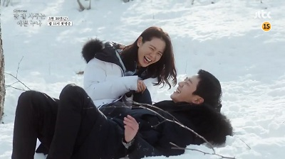 Pretty Noona Who Buys Me Food Korean Drama - Jung Hae In and Son Ye Jin