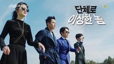 Switch: Change the World Korean Drama- Jang Geun Suk