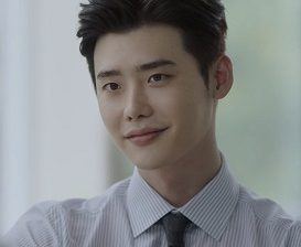 Death Song Korean Drama - Lee Jong Suk