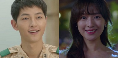 Asadal Korean Drama - Song Joong Ki and Kim Ji Won