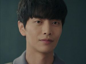 The Beauty Inside Korean Drama - Lee Min Ki
